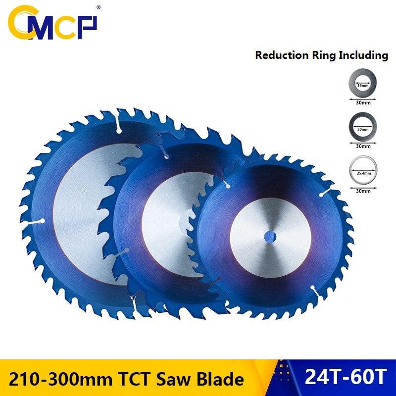 CMCP تكت رأى شفرة 210/230/235/250/300 مللي متر منشار دائري شفرة نانو الأزرق المغلفة كربيد قطع شفرة قطع الخشب القرص