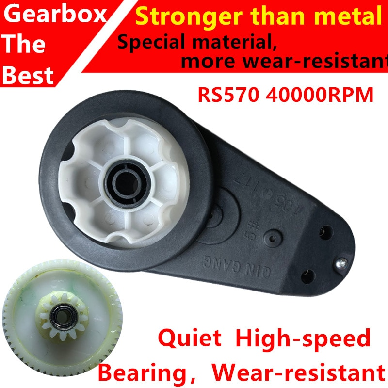 12v 570 40000rpm children electric car gearbox with high torque 12v dc motor high power electric motor with gear box high speed 12V RS570 High Speed Children Electric Car Gearbox with Motor,Power Wheel Ride on Car High Torque Motor Gearbox,Reducer Gearbox