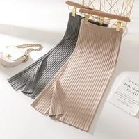 knitted split half length skirt female autumn winter bag hips knit wild fashion korean high waist middle length knit 2020 new