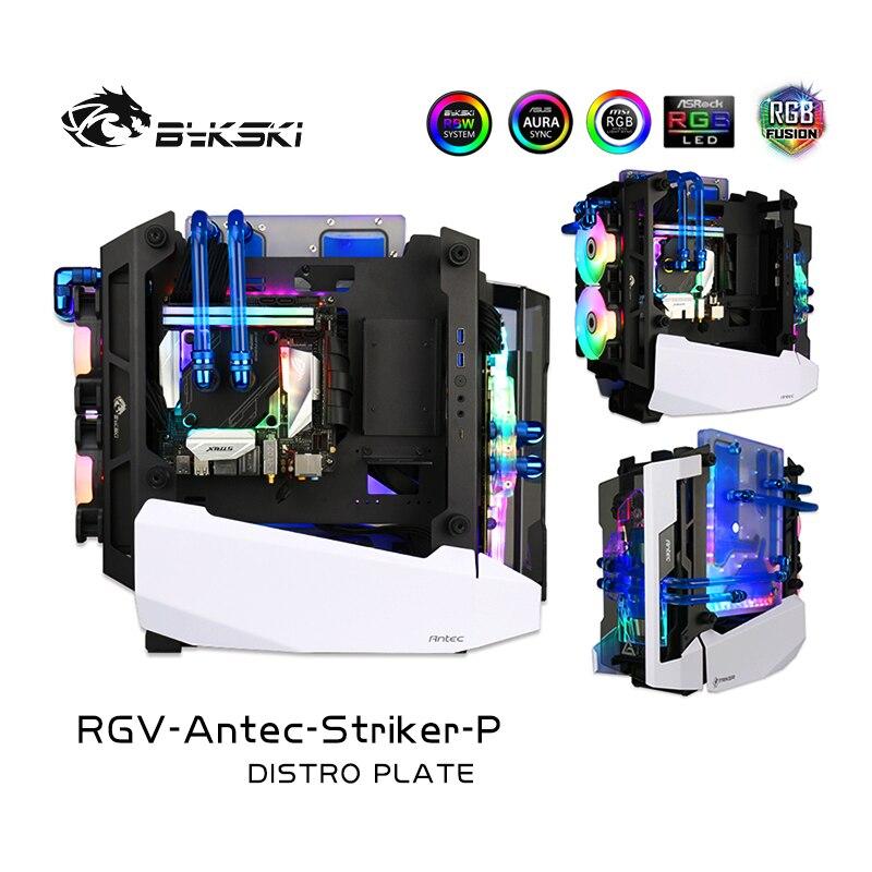Bykski ممر مائي عدة التبريد ل Antec مهاجم حافظة ، 5 فولت ARGB ، ل وحدة معالجة الرسومات بناء واحد ، RGV-Antec-Striker-P