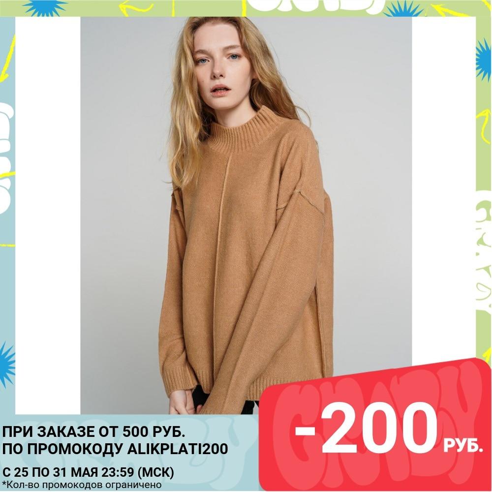 Джемпер Женский ТВОЕ бежевый FASHION FW2020 21