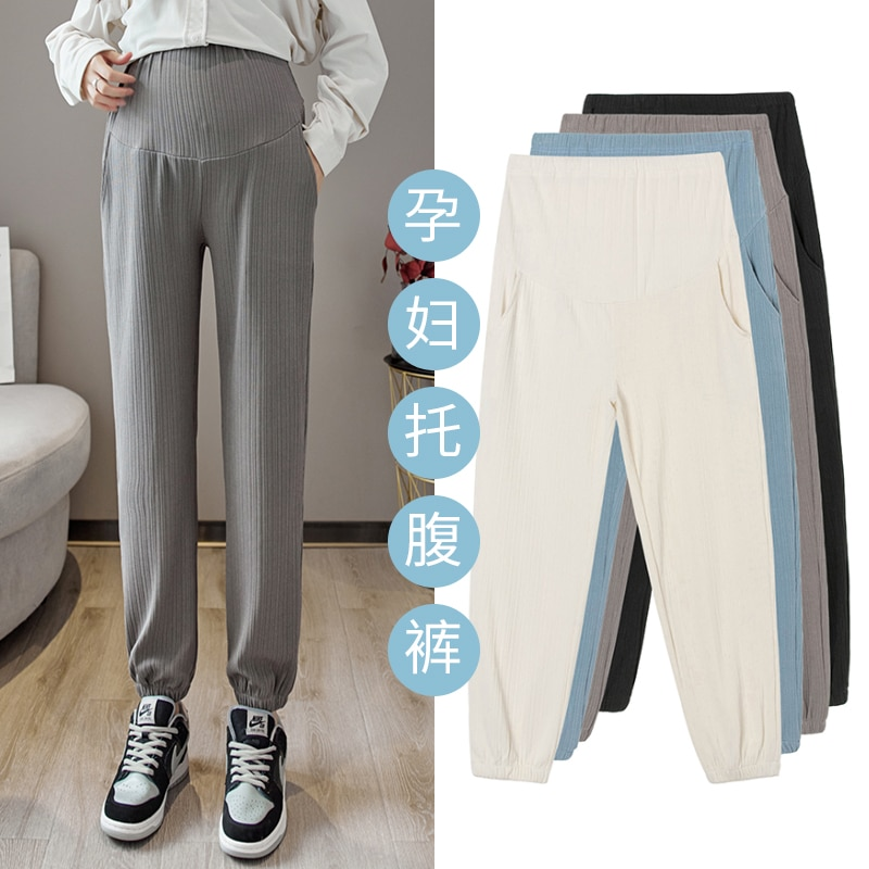 1031# 2021 Autumn Korean Fashion Chiffon Maternity Pants Wide Leg Loose Belly Pants Clothes for Pregnant Women Casual Pregnancy grrcosy maternity autumn new korean sweatshirt loose sportswear with wide leg pants fashion pregnant woman set cloth