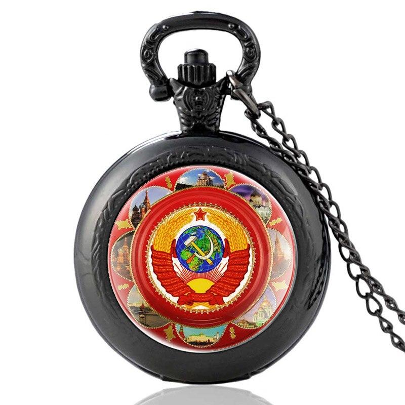 Советская Национальная эмблема стекло кабошон винтажные кварцевые карманные часы CCCP советская эмблема мужские и женские кулон ожерелье ча...