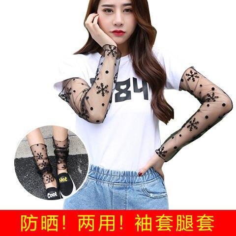 Verano encaje resistente al sol puño de las mujeres UV-Protection Ice Sleeve Thin Arm Guard viscosa manga larga conducción guantes de ciclismo