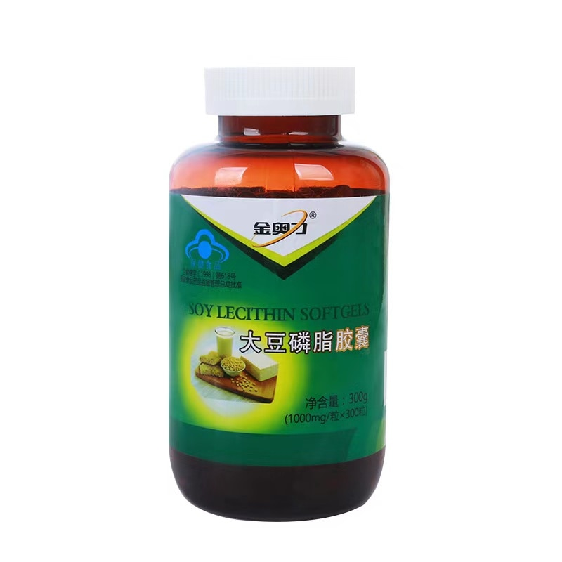 Jinaoli Brand Soy lecithin capsules concentrated lecithin, suitable for high blood sugar, high blood fat and blood pressure