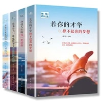 4 booksset chinese book inspirational adult books unique life novel books libros can learn chinese writing