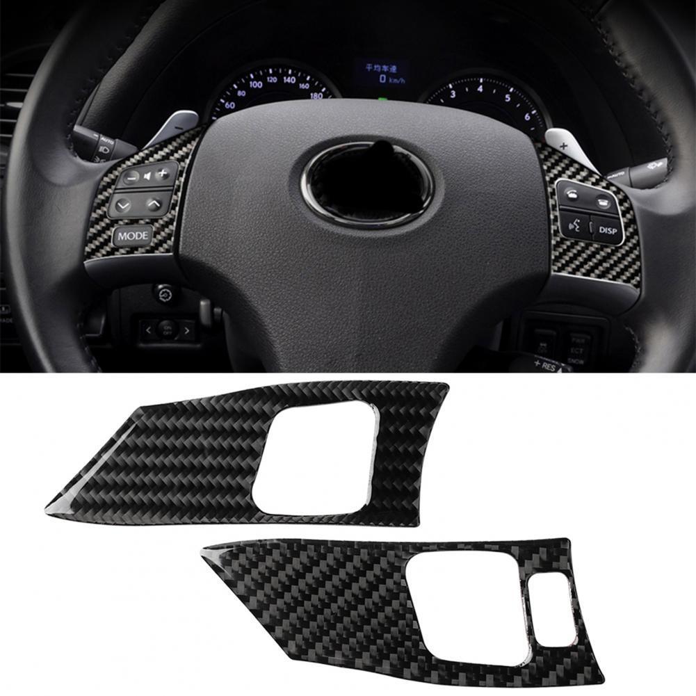 Наклейка на руль из углеродного волокна для Lexus IS250 2006-2012, 2 шт.