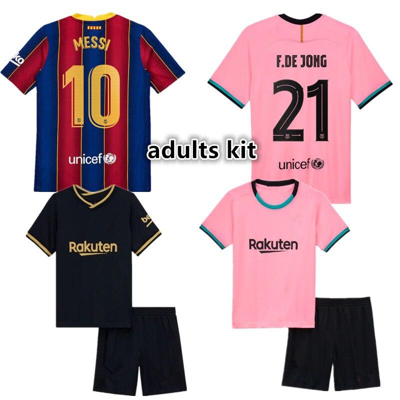 Camiseta DE alta calidad para adultos, kit Jordan, ALBA, COUTINHO, ANSU, FATI,...