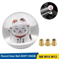 universal gear shift knob decor ball lucky cat screw on stick shift knob 65mm diameter with m8 m10 m12 adapters auto accessories