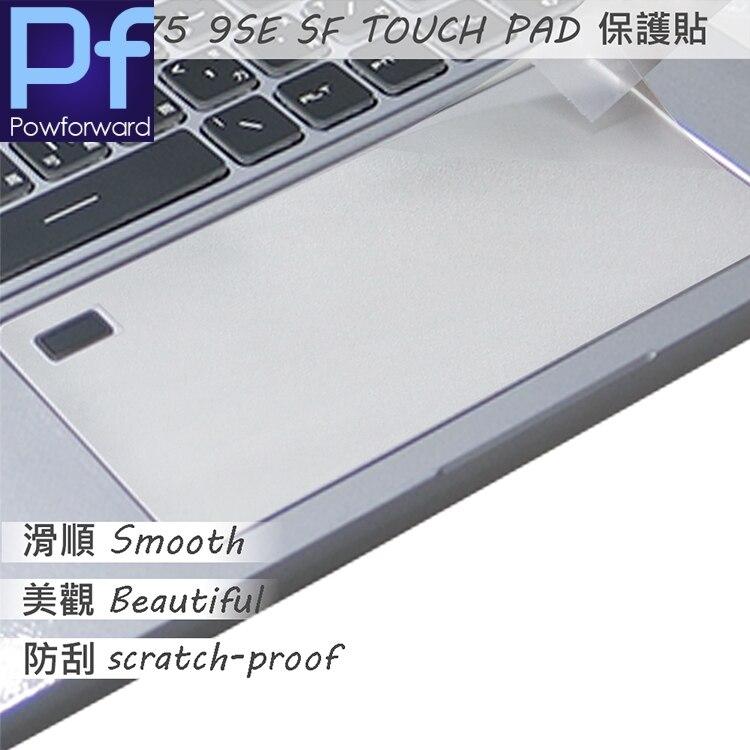 2 unids/pack mate etiqueta engomada para tablero táctil película para MSI P75 9SE P75 9SF serie táctil PAD Trackpad Protector