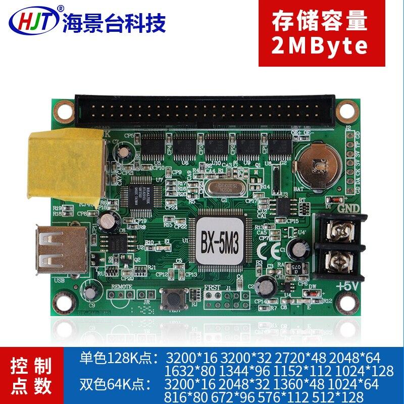 Tarjeta de Control de puerto de red BX-5M3, tarjeta de Control de clúster de red de pantalla LED de tecnología Yangbang