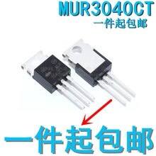10PCS/LOT MUR3040CT Fast-Recovery Diode TO-220 Brand New & Original Imported Authentic Spot