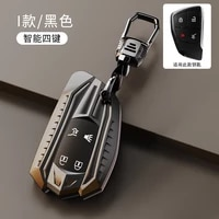 for buick envision 2020 2021 avneir car key case cover keychain tpu shell key holder covers protection car accessories for girls