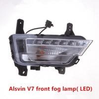 Left / right front fog lamp bumper light assembly for Changan Alsvin V7