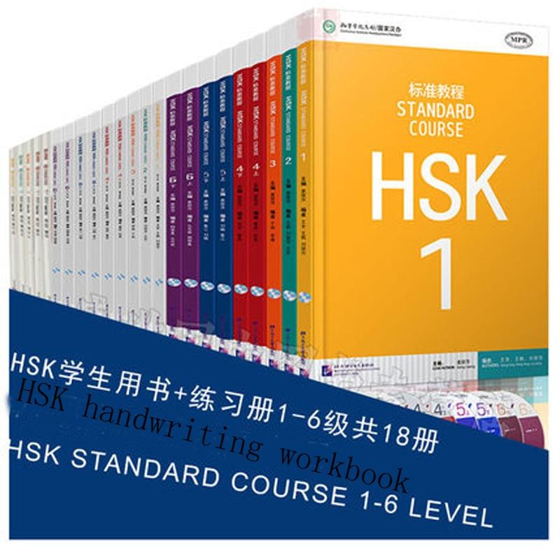 22 libros Standard Course HSK 1. 2. 3. 4. 5. 6 ( 9 Libro + 9 libros) + HSK letra libro Hanzi libros de ejercicios