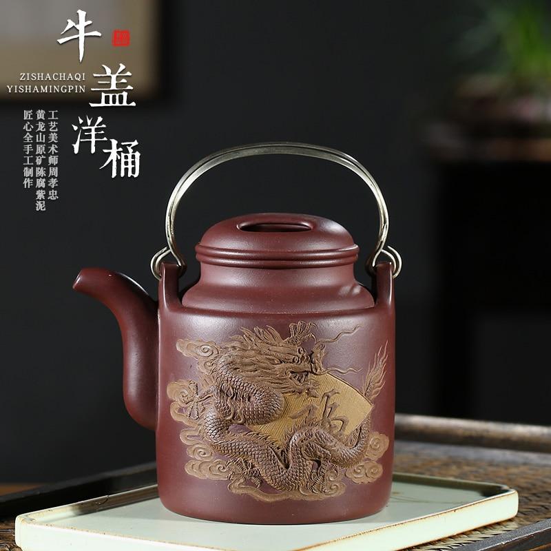 Zisha إبريق الشاي Yixing نقية اليدوية الشهيرة الراقية الأرجواني الطين إبريق الشاي صنع إبريق الشاي تشو Xiaozhong الكونغ فو طقم شاي المنزل