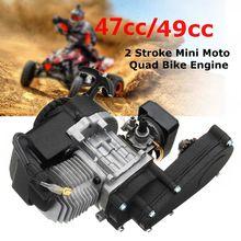 2-hub Pull Start-Motor 49cc Motor Getriebe Motor Luftfilter Für Mini Motor Tasche Pit ATV Quad Bike