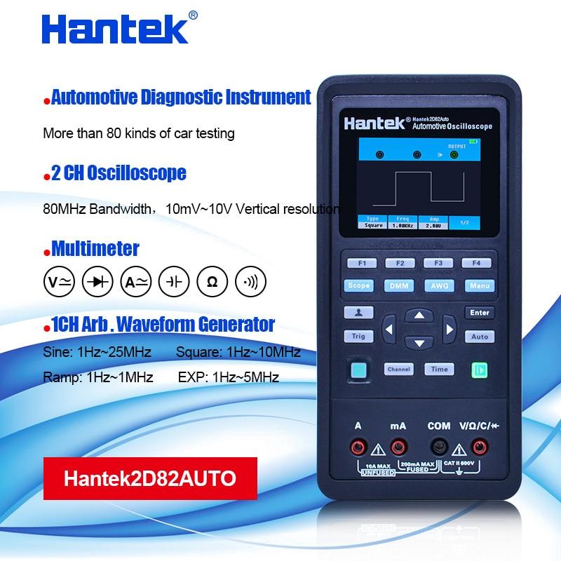 Hantek 2D82 السيارات ملتقط الذبذبات الرقمي المتعدد 4 in1 2 قنوات 80MHz إشارة مصدر السيارات التشخيص 250MSa/s جديد