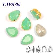 CTPA3bI K9 pacifique opale coudre sur strass haute qualité Pointback verre pierre cristal brillant coudre sur strass pour robe de mariée