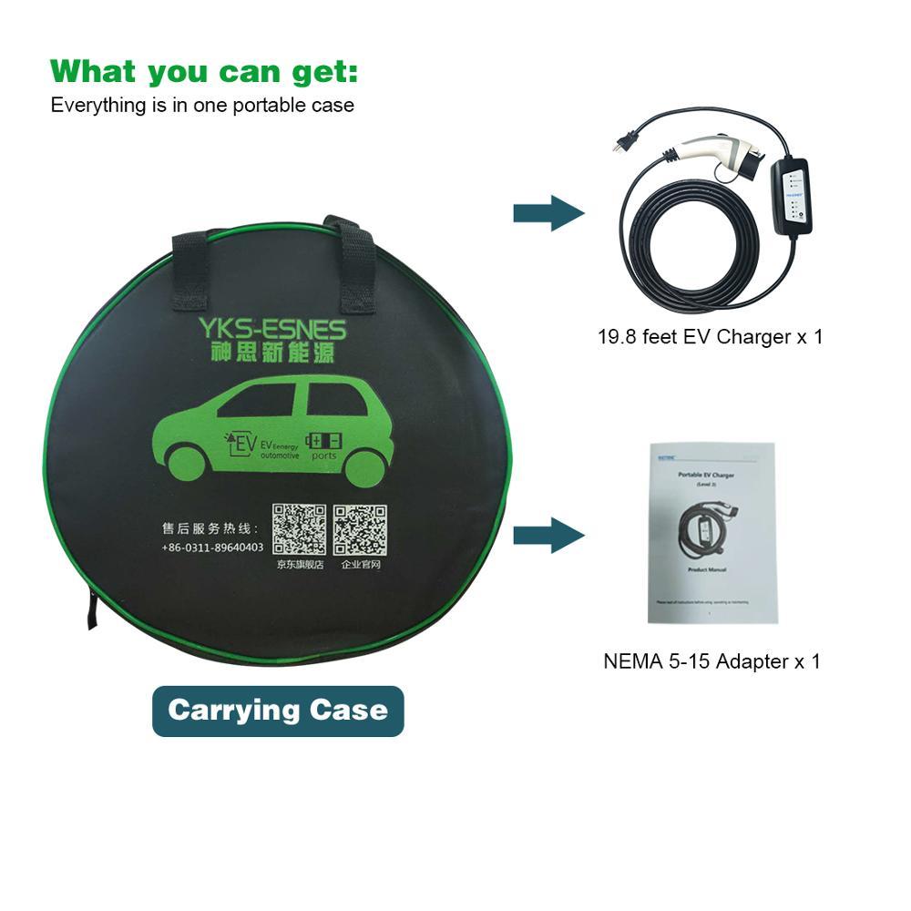 YKS-ESNES  Portable EV Charger SAE J1772  16A  EU Standard Plug  7M  evse Type 1 enlarge