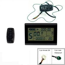 BULU KT LCD3 ekran Kunteng 24V 36V 48V 72V LCD3 USB kontrol paneli ekran elektrikli bisiklet dönüştürme kiti
