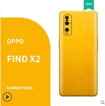 غلاف جلدي لجهاز oppo find x2 ، جلد طبيعي ، لصق ، ملصق 360 درجة ، جلد لـ oppo find x2 ، نمط ملصق