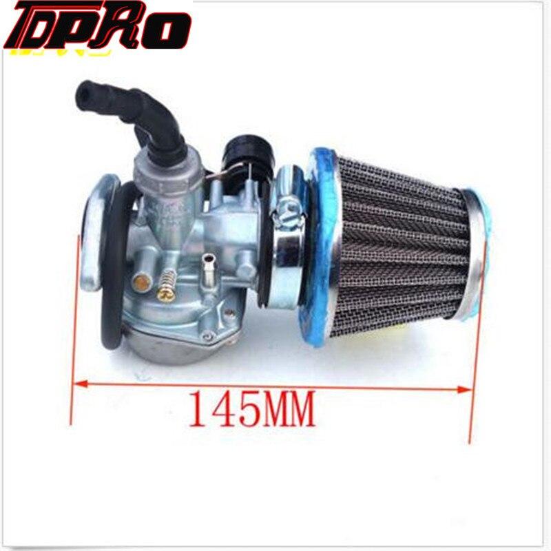 Carburador de 19cm carburador + filtro de aire de 35mm compatible con bicicletas de cross y Go Karts chinas 50cc 70cc 90cc 100cc 110cc y 125cc ATVs