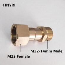 HNYRI адаптер для стиральной машины поворотный M22 женский с M22 14 мм латунные заклепки подключаться к Давление шланчиком или пистолет для монтажной пены стиральная трубы машина