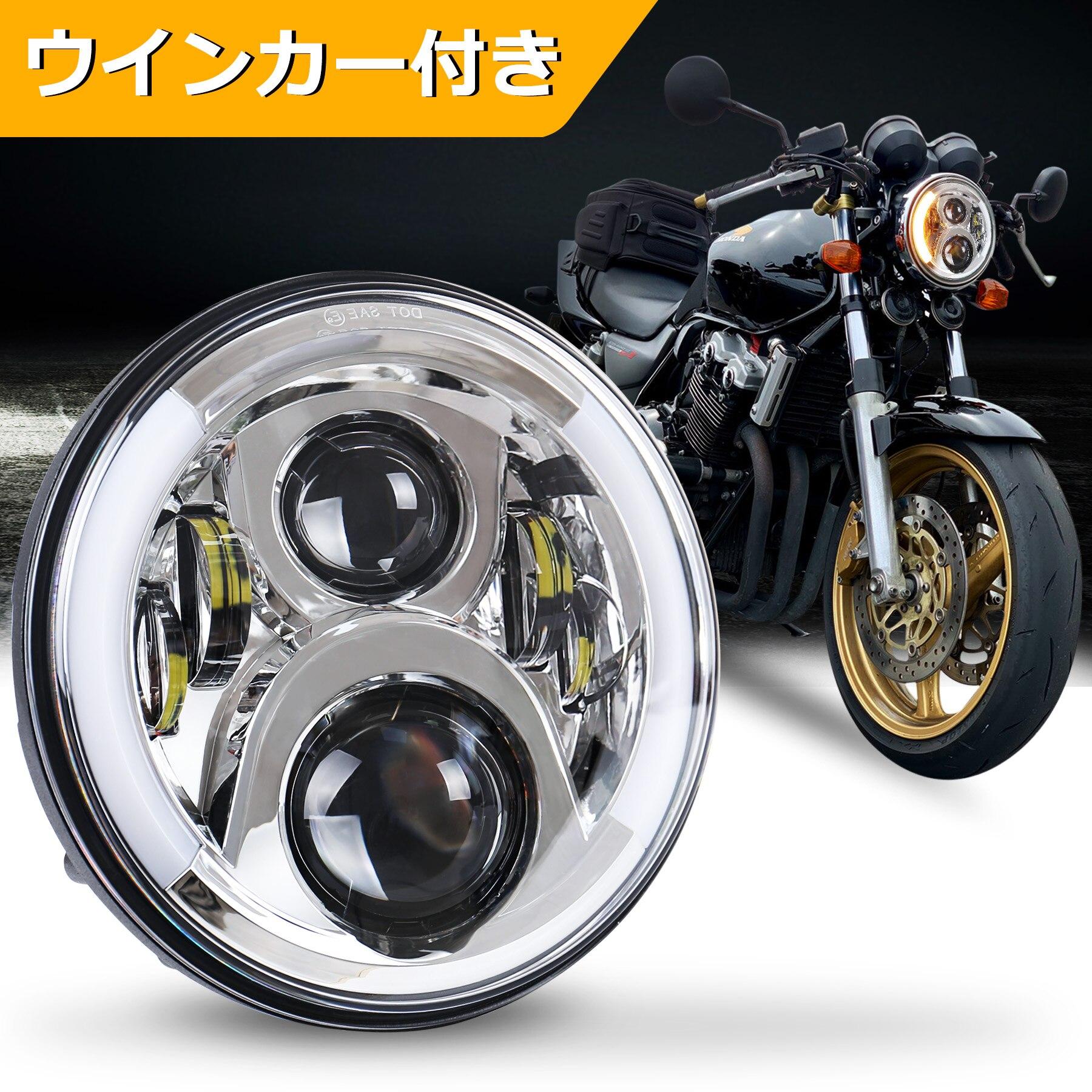 7 بوصة 17.7 سنتيمتر الأسود الإسكان مصابيح LED مستديرة العلوي عالية منخفضة شعاع مع 12 فولت DRL ل هون دا Motcycle CB750 CB1300 الدبور VTEC VTR 250