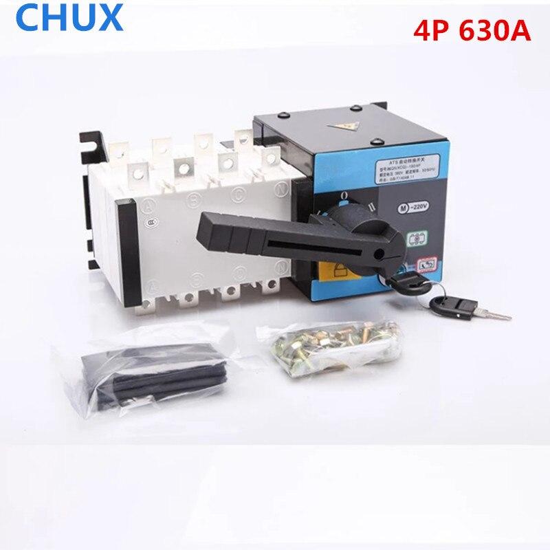CHUX 4P 630A ثنائي الطاقة التلقائي نقل التبديل 380 فولت نوع العزلة الكمبيوتر الصف مصنع توفير الصناعة الكهربائية ATS