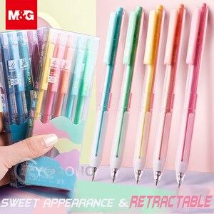 M&G 5pcs/set Creative Morandi Simple Sweet Salt Fresh Gel Pen Kawaii Quick Drying Cap Neutral Pen Journal Supplies