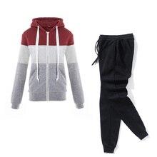 Fashion Tracksuit 2 Piece Set Autumn Winter Zipper Jacket + Long Pants Sports Suit Female Sweatshirt