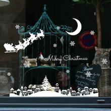 جديد عيد الميلاد ملصقات جدار نافذة زجاجية لطيف مرح إِلْكَة عيد الميلاد ندفة الثلج للإزالة الشارات الجداريات مطعم مول الديكور