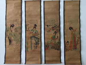 China celebrity painting old scrolls Four screen Four beauties painting