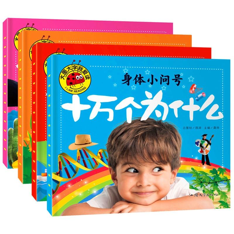 Livro de pinyin para crianças conhecimento para os alunos cem mil por que dinossauro ciência livros