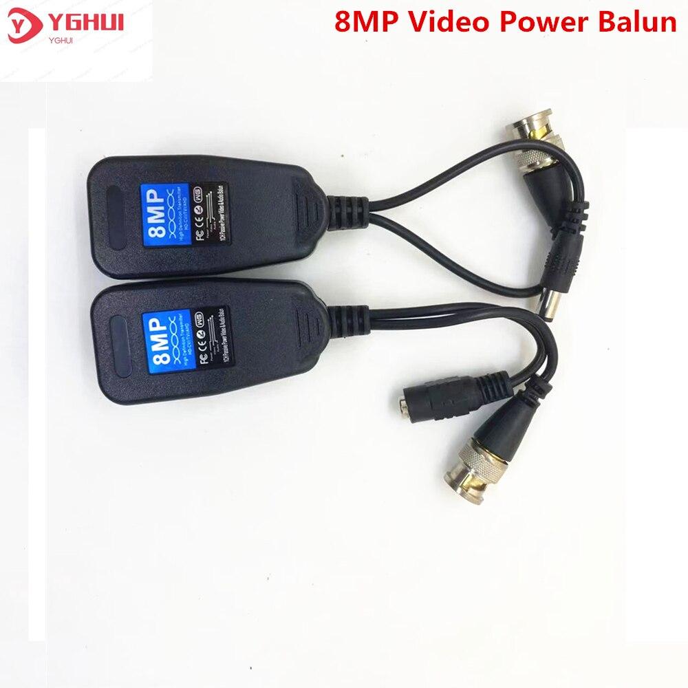 Пассивный Коаксиальный Кабель BNC для видеонаблюдения, 8 Мп, разъемы трансивера BNC к RJ45 для камеры видеонаблюдения