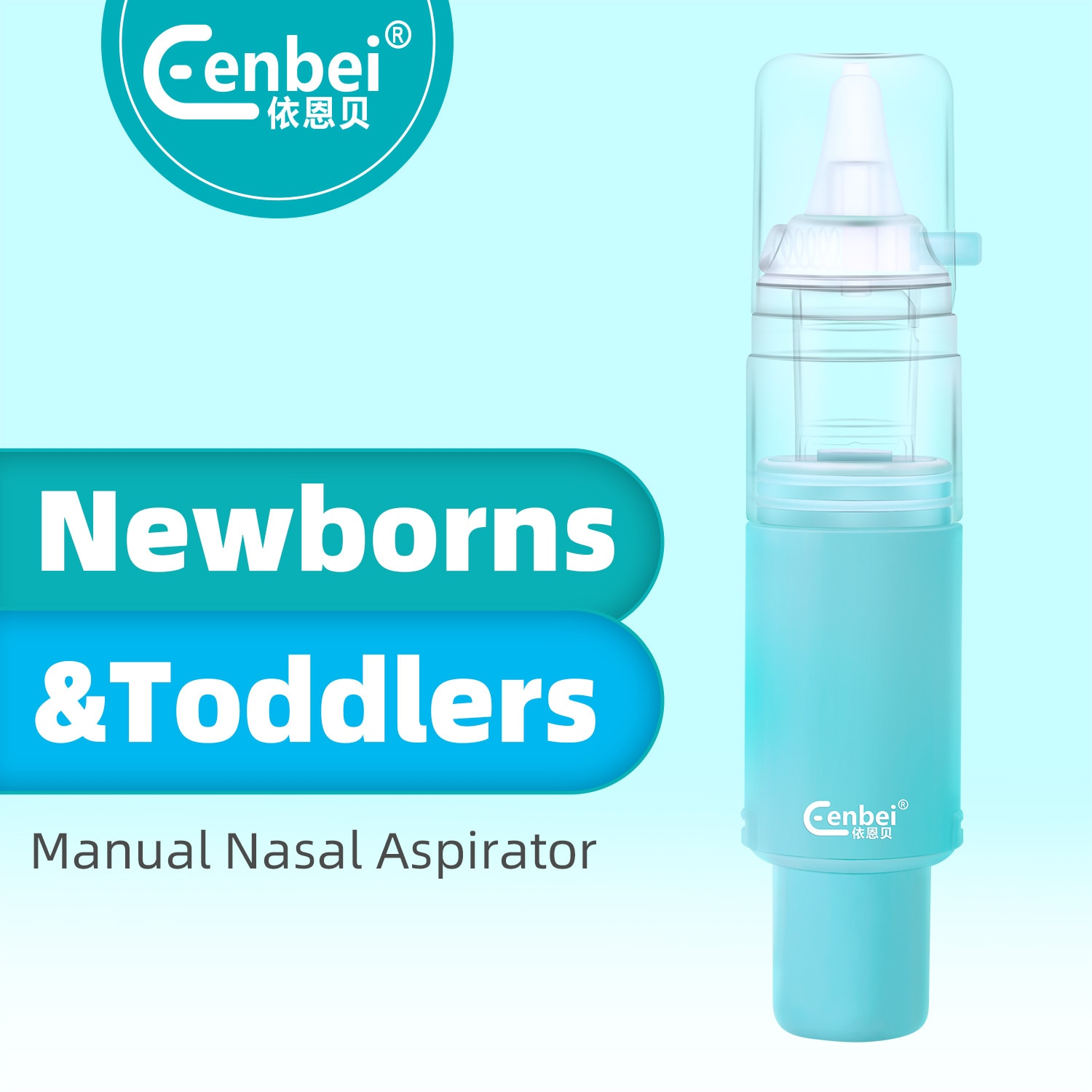 Eenbei Baby Nasal Aspirator Nose Cleaner Safe and Quick with 3 speeds Manual Snot Sucker for Newborns and Toddlers effcient gift