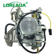 OEM 026-129-016H carburateur Assy adapté pour A-U-D-I 100 80 90 Passat Santana Golf 026129016H carburateur