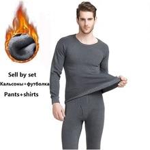 Cotton Undershirts Men Long Johns Thermal Underwear Base Man Underwear Thermo Shirt Men Winter Bottoms Warm Suit Tight Tops