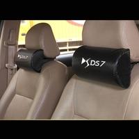 Carbon Fiber Texture PU Leather Auto Car Seat Head Neck Rest Cushion Neck Support Safety Pillow Headrest Pad for Citroen DS7
