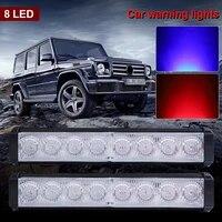 8led ultra thin car side marker lights for trucks strobe lamp led ambulance police flasher emergency construction warning lights
