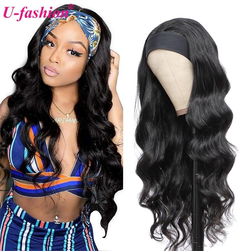 Headband Wig Human Hair Body Wave Wigs Machine Made Brazilian Human Hair Wigs For Women Glueless Grip Headband Scarf Wig