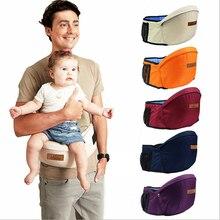 Portable bébé universel sacs à dos transporteurs multifonctionnel respirant infantile hanche siège réduit le stress de votre dos