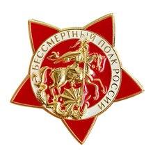 Broche mouvement public russe immortel régiment de russie principaux symboles de la célébration du jour de la victoire