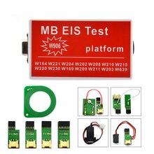 Новейший тестер MB EIS для новых MB EIS W211 W164 W212 MB EIS тестовая платформа MB Авто ключевой программатор для Benz Бесплатная доставка