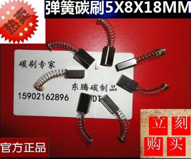 Acessórios da Ferramenta Elétrica do Motor Escova de Carbono Preço Inteiro Baixo Qualidade Garantia Mola Elétrica Dongteng 5x8x18mm