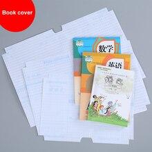A4/16K/22K couverture de livre auto-adhésif couverture de livre transparent intégré givré auto-adhésif sac livre film sac livre papier