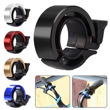Aluminum Alloy Bicycle Bell for Children Adults Moutain Bike Universal Bike Horn Ring Sound Alarm Accessories For Safety Cycling