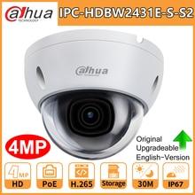 Original Dahua IP Camera HD 4MP IPC-HDBW2431E-S-S2 PoE IR 30M Micro SD Card Slot H.265 IP67 IK10 Upgradeable Dome Camara Webcam