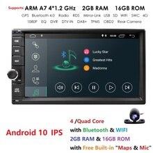 2+16 7 inch Android 10 OS QuadCore 2din Universal Car NODVD Player For V W/Kia Rio WiFi Bluetooth GPS Navigation Radio 1024*600
